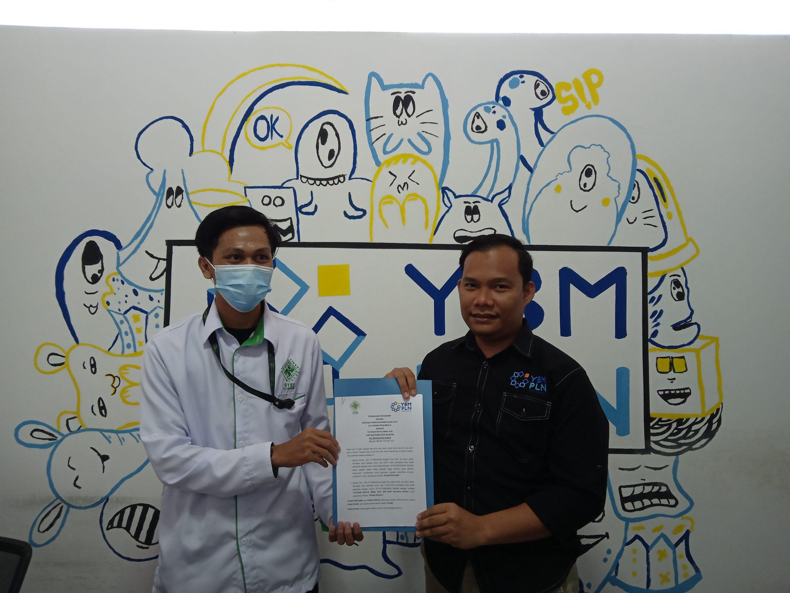 STEI Alfurqon Prabumulih jalin kerjasama dengan dua lembaga zakat nasional di sumsel
